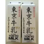 『クール便』 東京牛乳 1000ml (1本) 『限定生産商品』