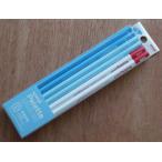 < uni palette >ユニパレット かきかた鉛筆/赤鉛筆2本入り/六角軸/B・2B(パステルブルー)【三菱鉛筆】