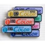 カラー芯COLOR ENO(替え芯)全8色【PILOT】くっきり書けてきれいに消せる!カラフル芯!強い!濃い!