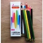 <水性ダーマトグラフ>(色鉛筆)紙巻き鉛筆・ガラス・金属に描ける特殊な芯を使っています。水で消すことのできる便利な色鉛筆<全12色>1本【三菱鉛筆】
