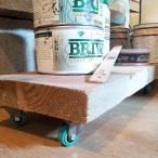足元を飾る DIY カラフルキャスター 小 キャスター ミントブルー×ライトグリーン  小さい 車輪