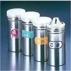 SA18−8調味缶(PP蓋付) ロング P缶