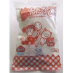わた菓子用ザラメ 夢わたがし バニラ (1kg×20袋入)(運賃別途お見積り)(メーカー直送 代引き不可)