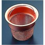 銅製・排水口用ネット(クリージー) 5-0639-1901 4-0623-1701【】[]