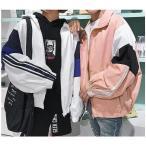 ジャケット カラー切り替え ビッグブルゾン アウター レディース  ナイロンジャンパー ジャケット