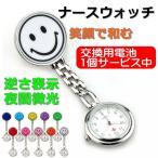 nagomi-company_0981-000092