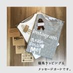 当店オリジナル¥1ラッピング&無料メッセージカード