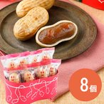 最中 和菓子 ぴーなっつ最中(もなか)8個詰