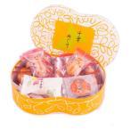 和菓子詰合 千葉めぐり24個詰合(4種)