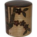 桜皮 平型茶筒(桜)