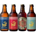 (クラフトビール)盛田金しゃちビール 青ラベル、赤ラベル、名古屋赤味噌ラガー、インディアペールエール 330ml 各6本 合計24本セット(送料無料)