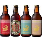 (クラフトビール)盛田金しゃちビール 赤ラベル、名古屋赤味噌ラガー、インディアペールエール、プラチナエール330ml各6本合計24本セット(送料無料)