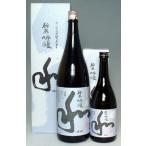 空は愛知の地酒人気No.1 設楽町の関谷醸造 蓬莱泉 和 純米吟醸 箱無し 1.8L