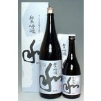 空は愛知の地酒人気No.1 設楽町の関谷醸造 蓬莱泉 和 純米吟醸 箱無し 720ml