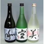 空は愛知の地酒人気No.1 設楽町の関谷醸造 蓬莱泉 空・美・和 1.8L瓶セット 箱無し
