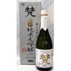 福井県鯖江の限定酒 梵 特撰 純米大吟醸 1.8L
