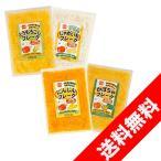 健康フーズ たっぷり北海道産野菜フレーク4種セット かぼちゃ/とうもろこし/じゃがいも/にんじん