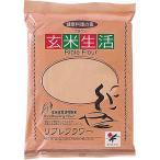 【送料無料】リブレフラワー 玄米生活ブラウン(深煎り焙煎)500g