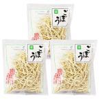 吉良食品 乾燥野菜 九州産 ごぼう35g×3袋セット