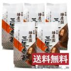 京都宇治 播磨園 三年番茶360g(徳用) ×5袋セット