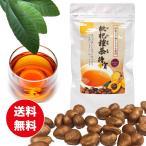 国産ビワ種100%使用 枇杷種茶 待宵 4g×15包