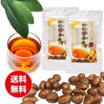 国産ビワ種100%使用 枇杷種茶 待宵(4g×15包)×2袋セット