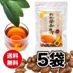 国産ビワ種100%使用 枇杷種茶 待宵(4g×15包)×5袋セット