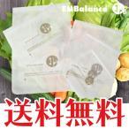 エンバランス 新鮮チャック袋 野菜の袋 洗って再利用