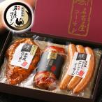 お歳暮 御歳暮 ハム 肉 地鶏 ギフト 純系 名古屋コーチン 燻製 セット 送料無料 内祝い プレゼント 34