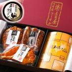 純系名古屋コーチン 燻製・味噌漬けセット 4,000円