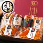 お歳暮 御歳暮 ハム 肉 地鶏 ギフト 純系 名古屋コーチン 燻製 セット 送料無料 内祝い プレゼント 59