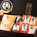 純系名古屋コーチン 燻製・味噌漬けセット 10,000円