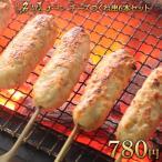 内祝い お礼 御礼 お祝 やきとり 肉 地鶏 ギフト 純系 名古屋コーチン チーズ 入り つくね串 6本 プレゼント コロナ 観光地 応援