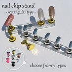 ジェルネイル カラージェル ネイルチップスタンド 1色選べる ネイルチップ UV LED ライト 対応 ネイルシール ネイルデザイン チップ台 ネイルチップ台