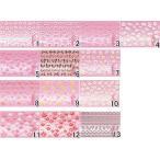 フラワー&リボンシリーズ 日本製 パッケージなしネイルシール N11【ネイルシール ネイルシール 貼るだけ】