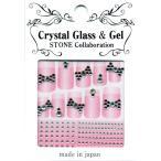 クリスタル グラス&ジェル ストーンコラボレーション 【リボン】PSS-13