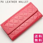 ショッピングエナメル エナメル 長財布 レディース 二つ折り キルティング カード 小銭入れ ピンク フラップデザイン 高品質PU素材 送料無料