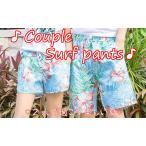 (Nail39) メンズ レディース 花柄 水色 ピンク サーフパンツ ペアルック カップル ロング ショート 夏 海 短パン パンツ 大きいサイズ 水着