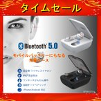 �磻��쥹����ۥ� ����ۥ� bluetooth �֥롼�ȥ����� 5.0 �����磻��쥹 �ⲻ�� IPX7 �����ɿ�  ��ư�ڥ���� iPhone Android �б�