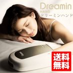 MTG Dreamin HAND(ドリーミンハンド) MTG−5999 送料無料 即納