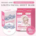 カリスマロリータモデル考案!「高保湿×デザインシートマスク」