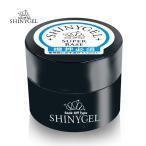 【モチUP&オフ超簡単】(JNA/INA検定対応)SHINYGEl:スーパーベース(6g)酸不使用で爪にやさしくオフ簡単!弱酸性ジェルネイル/100%純国産原料使用