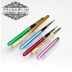 Yahoo!ネイル工房新商品【メール便OK】人気のブラシホルダーに新サイズ展開!『ブラシホルダー(大)』ジェルネイルの便利グッズ・丸い筆ももう転がりません。9本まで同時に