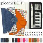 �ץ롼��ƥå� �ץ饹 + ������ Ploom tech ��Ģ���ڥӥ��塼�ǥ��������ۥץ롼��ƥå��ץ饹 ploomtech ���С� ���� ���ե� ���������̵�� ��������