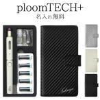 �ץ롼��ƥå� �ץ饹 + ������ Ploom tech ��Ģ���ڥ����ܥ�����̾��������ۥץ롼��ƥå��ץ饹 ���������̵�� ��������