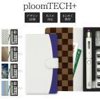 �ץ롼��ƥå� �ץ饹 + ������ Ploom tech ��Ģ����ξ�̰����ߥ�����ǥ������ploomtech �쥶�� �ץ��� ���� ���ե� ���������̵�� ��������