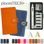 �ץ롼��ƥå� �ץ饹 + ������ Ploom tech ��Ģ���ڥ쥶�������סߥ��˥����ۥץ롼��ƥå��ץ饹 ploomtech ���� ���ե� ���������̵�� ��������