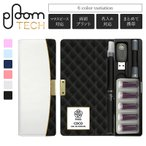 �ץ롼��ƥå� ������ Ploom tech ��Ģ����ξ�̰����ߥ���ƥ������ۥ٥��̵�� ��󥰥����� ploomtech ���С� �᡼��������̵�� ��������