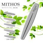 ネイルファイル MITHOS ゼブラファイル 80/80