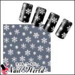 ネイルシール 雪の結晶 クリスマス 季節 bibi deco ネイルシール bi-30 結晶 ホワイト